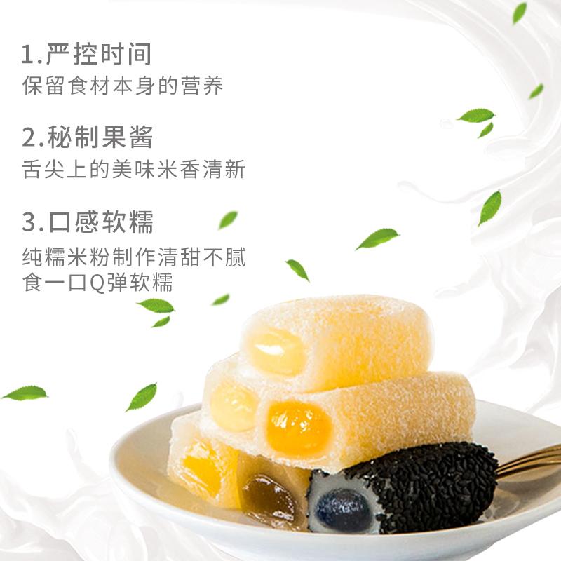 上行斋 【古早麻薯240g】爆浆麻薯 糯米糍雪媚娘面包零食