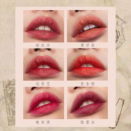 Girlcult乌托邦系列云绒口红丝绒滋润唇膏豆沙红棕色学生女低苦艾