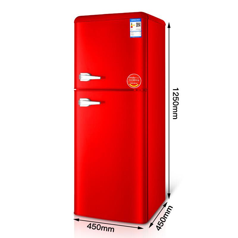 新品 升复古冰箱型双开门式家用厨房宿舍商用节能冷藏冷冻 156 志高