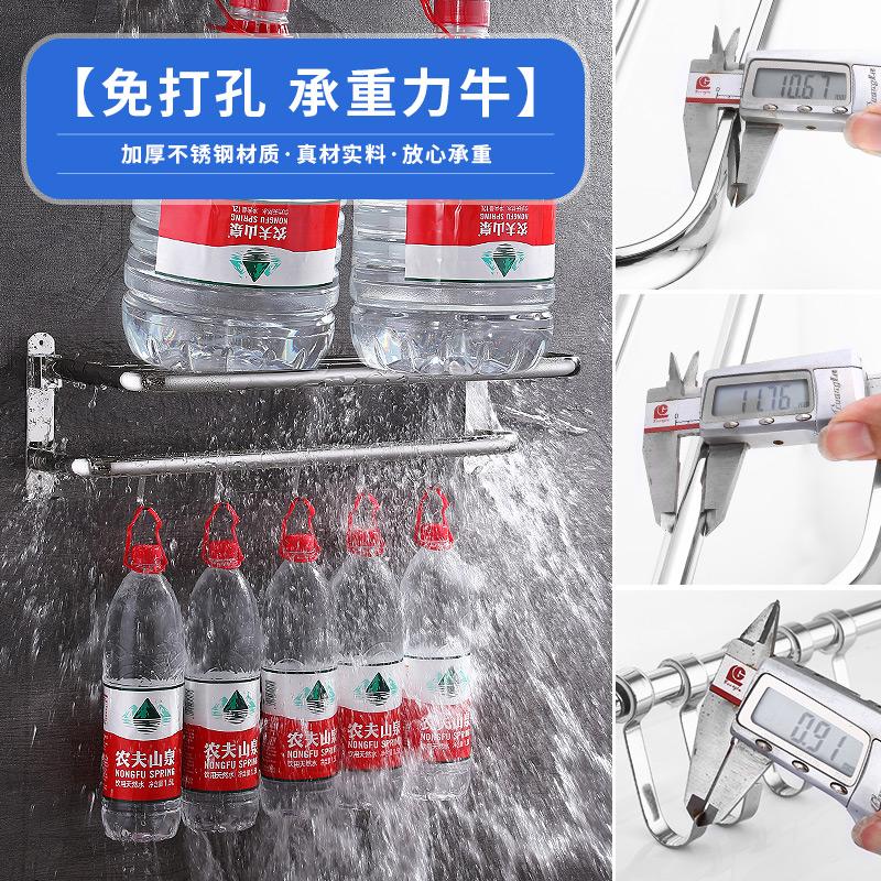 不锈钢卫生间置物架壁挂浴室卫浴挂件浴巾架套装 304 免打孔毛巾架