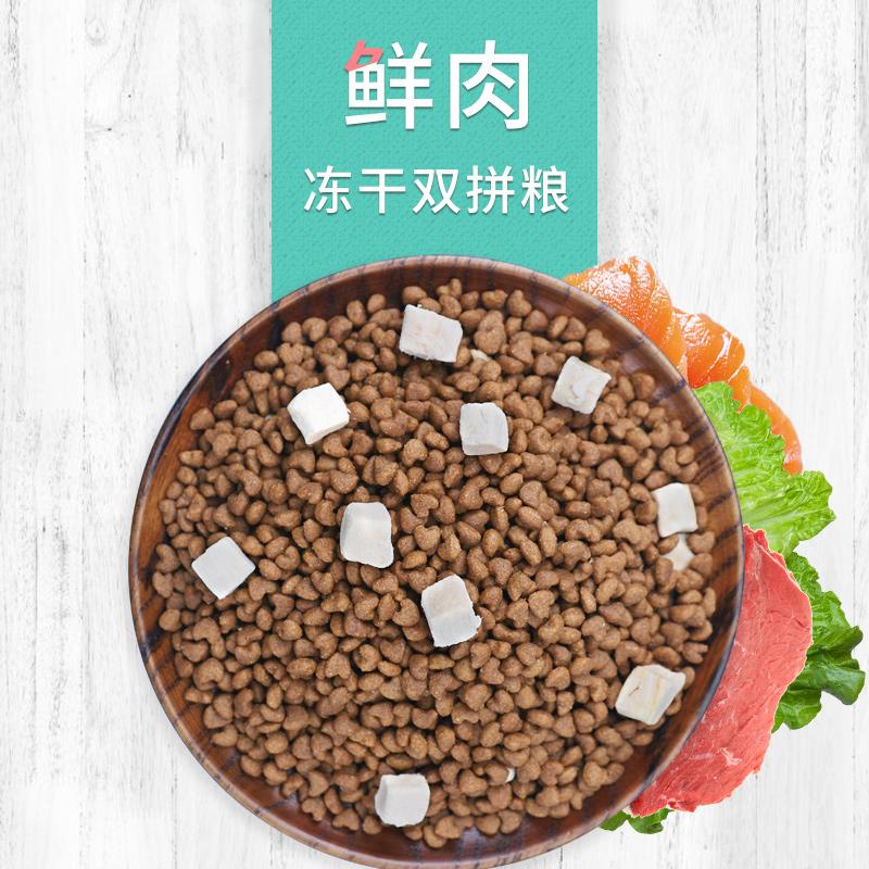 猫粮幼猫冻干粮天然1-4-12个月奶糕粮2kg增肥发腮英短小猫专用4斤优惠券