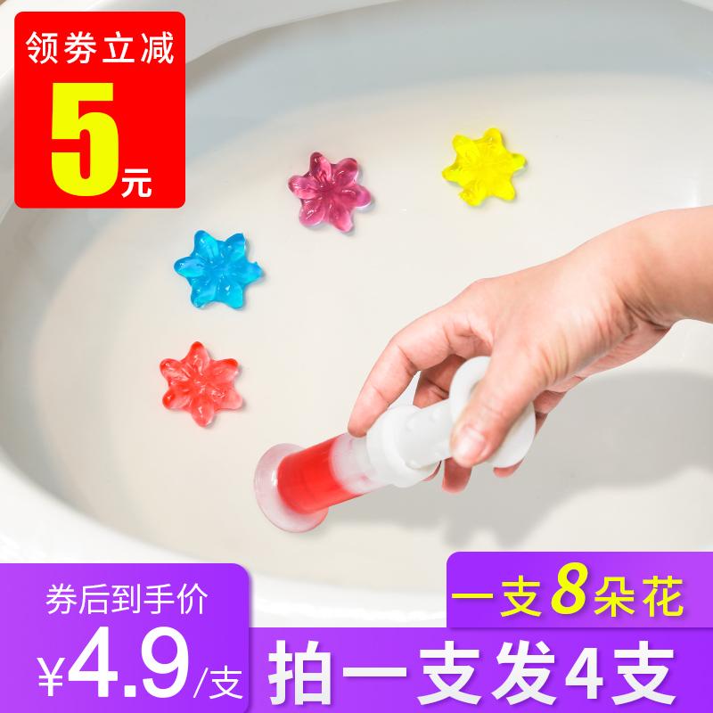 马桶小花开花清洁凝胶洁厕灵马桶清洁剂清香卫生间厕所除臭去异味【图2】