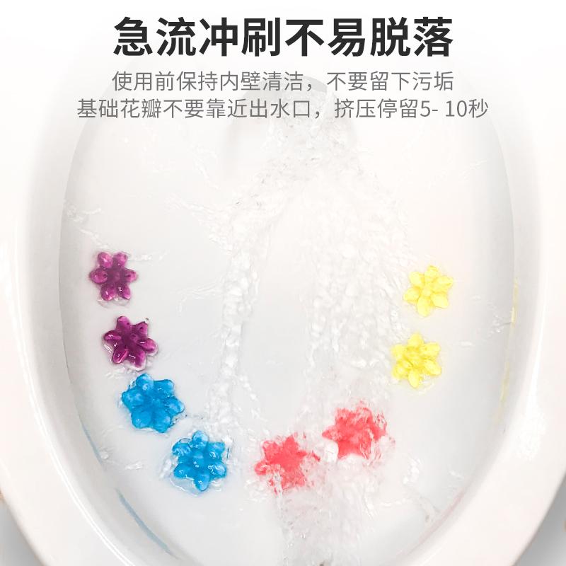 马桶小花开花清洁凝胶洁厕灵马桶清洁剂清香卫生间厕所除臭去异味【图3】