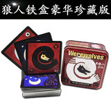 Board game esports werewolf card genuine werewolf iron box killing game black please close eyes party table games