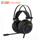 Betta computer gaming headset gaming headset 7.1 Jedi survive chicken headset wired bass