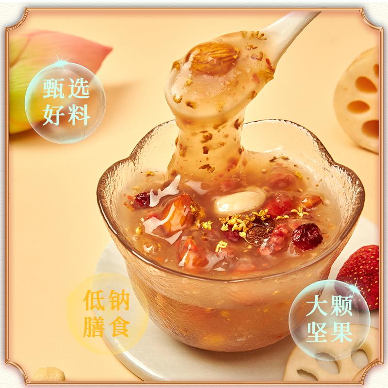 【一家人】桂花坚果藕粉营养早餐350g