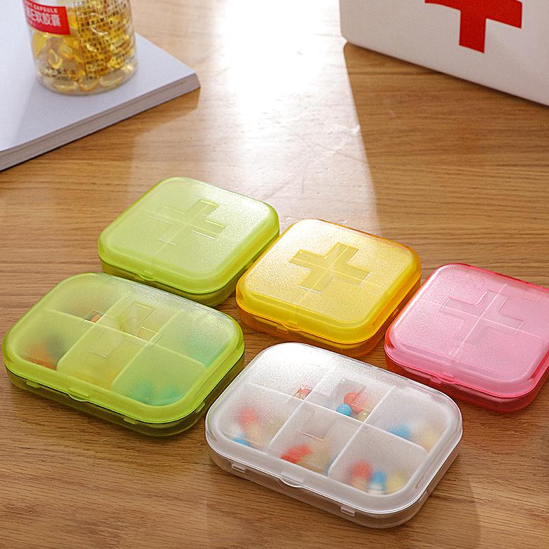小药盒便携女一周分装药盒随身小号分药盒迷你药品丸盒子密封薬盒