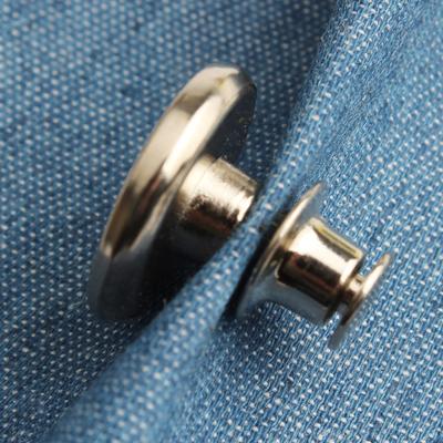 牛仔裤扣子