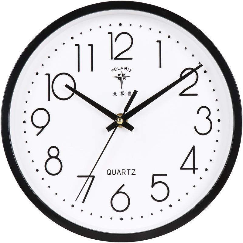 北极星挂钟客厅现代简约时钟卧室静音石英钟小尺寸钟表时尚挂表