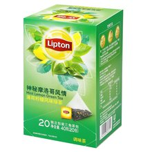 Lipton lemon mint flavored fruit tea camellia tea teabag triangle tea bag 20 bags of Lipton tea bag