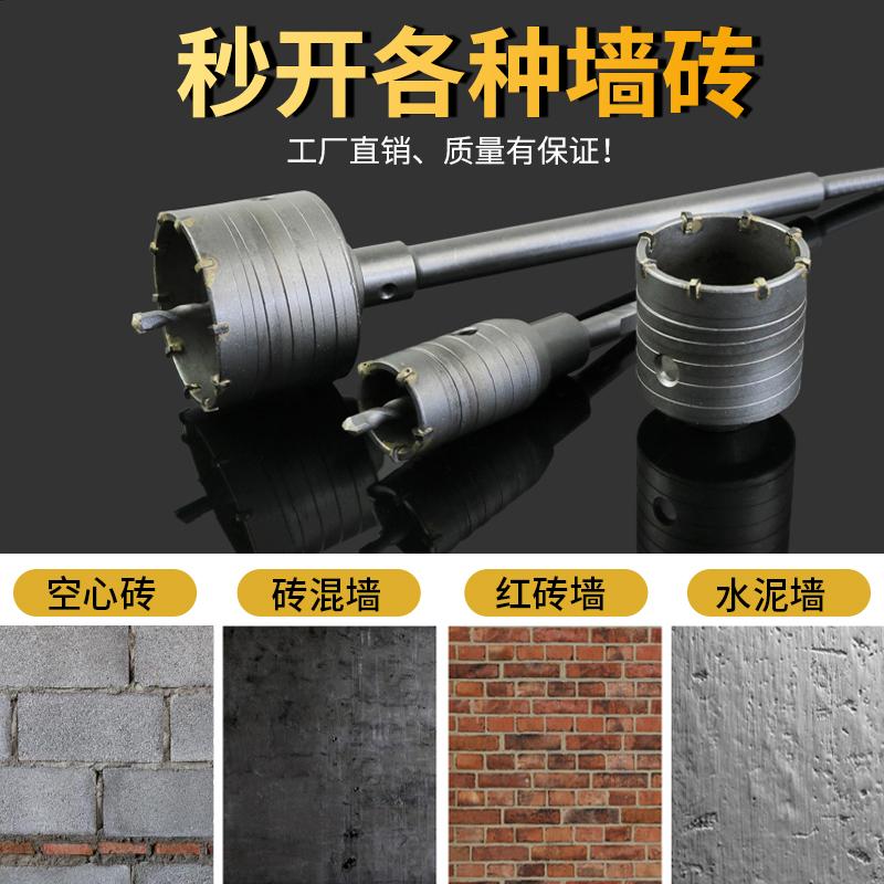 空调墙壁开孔器钻头混凝土家用电锤干打砖墙扩孔器空心冲击钻套装