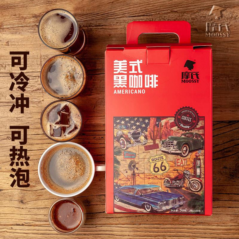 新低 0脂无糖低卡 100条装 摩氏 特浓速溶 美式黑咖啡