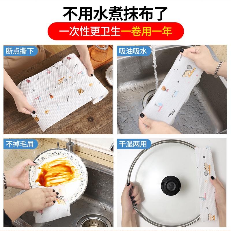 可水洗木浆棉加厚懒人抹布干湿两用一次性洗碗布厨房纸巾家务清洁