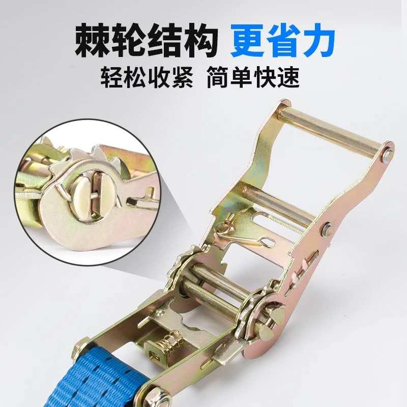 厘米宽货物捆绑带紧绳器货车绑带收紧器棘轮固定器拉紧器 2.5