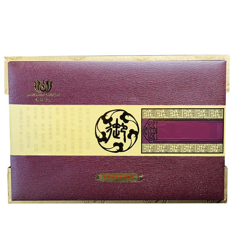 身体套盒美容院专用要油通经络肩颈卵巢乳腺淋巴全身揉按精油养生