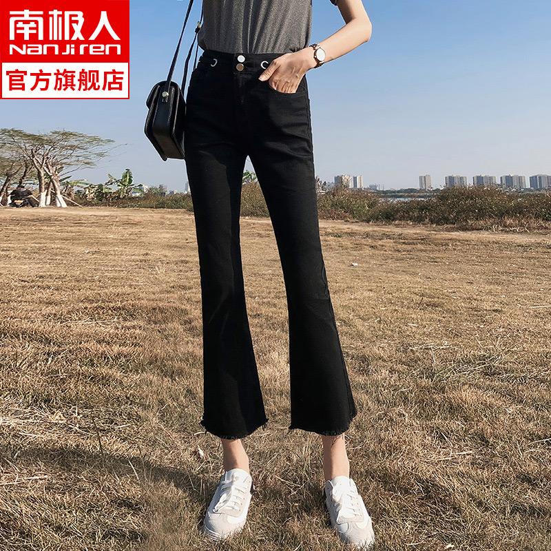 喇叭直筒牛仔裤女高腰显瘦修身2020秋冬季新款黑色小个子九分微喇