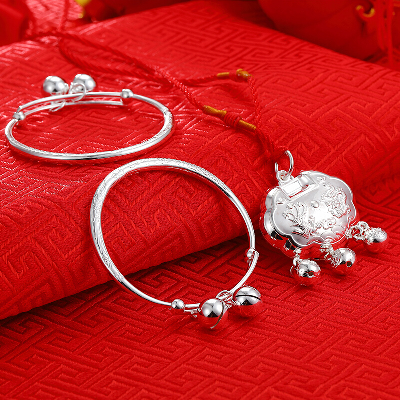 中国白银集团 宝宝手镯婴儿纯银镯子一对999足银小孩男女满月礼物