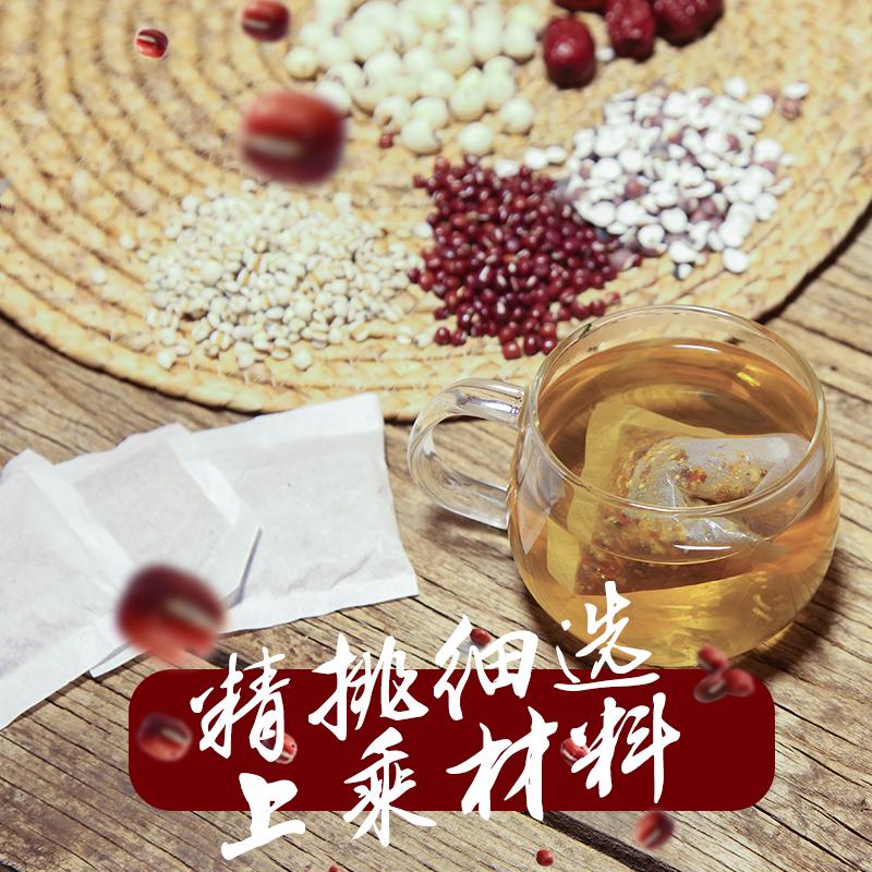 丸颜堂红豆薏米芡实茶赤小豆薏仁枸杞苦荞大麦茶叶花茶组合养生茶