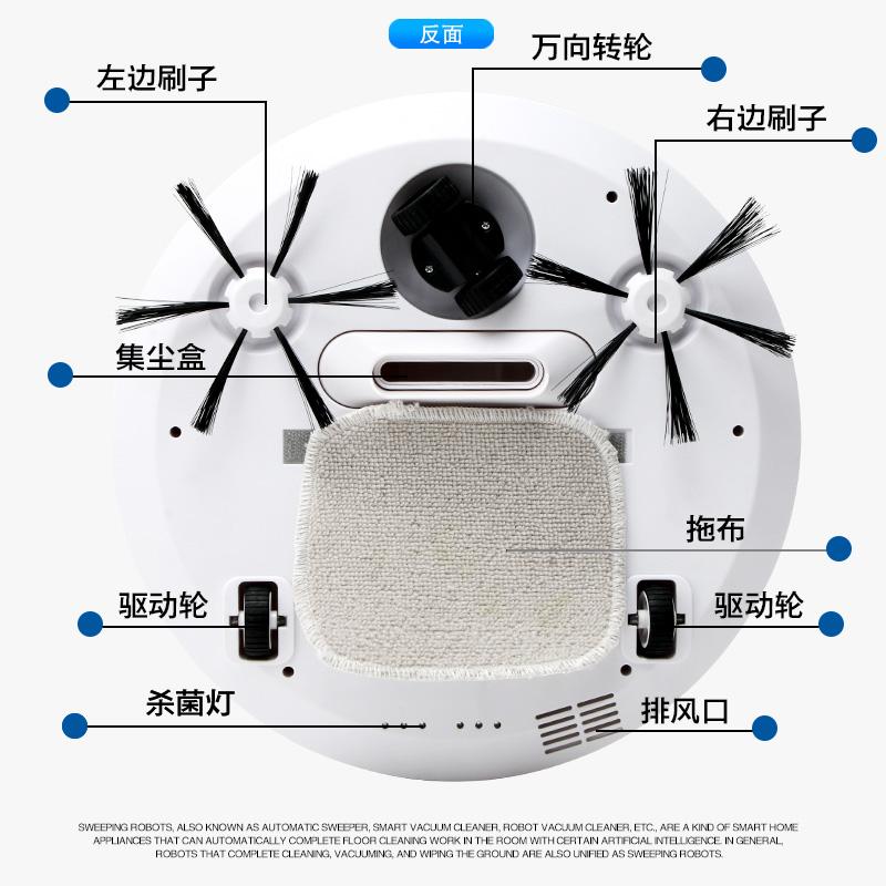 智能扫地机器家用全自动机器人纤薄擦地拖地一体清洁吸尘器礼品