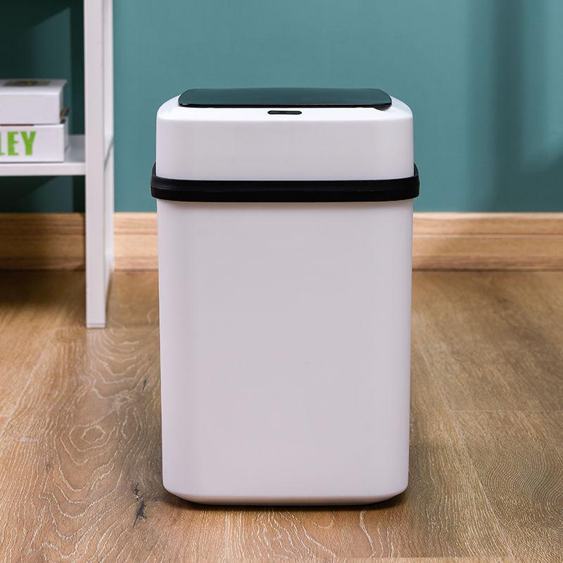 可签到红包~家用智能全自动感应垃圾桶