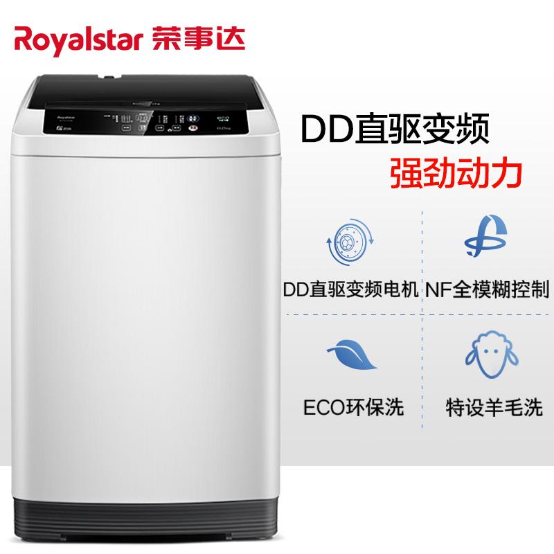 直驱变频大容量波轮洗衣机 DD 全自动 WT920BS0R9KG 荣事达 Royalstar