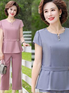中年妈妈夏装短袖时尚休闲两件套40岁50中老年女装夏季修身套装