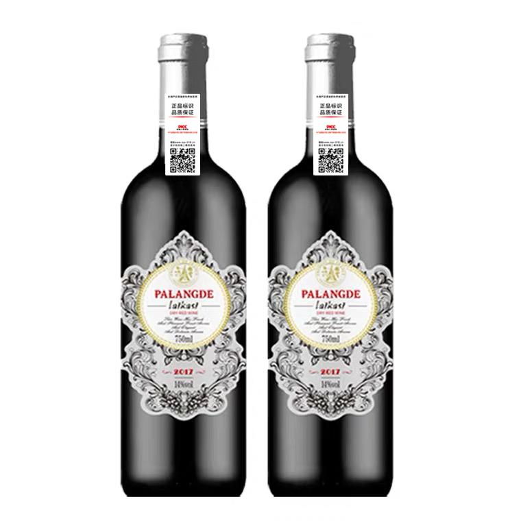 帕朗德法国进口稀有14度干红葡萄酒双支送礼礼盒红酒整箱