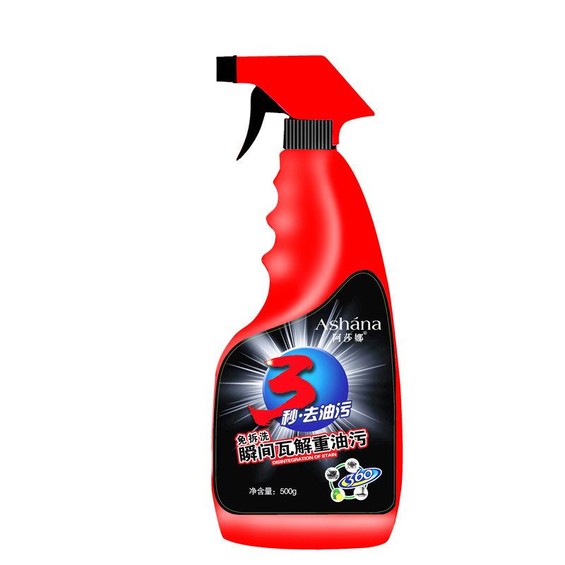 厨房油污除油剂3瓶装家用抽油烟机清洗剂油污克星多功能去重油垢