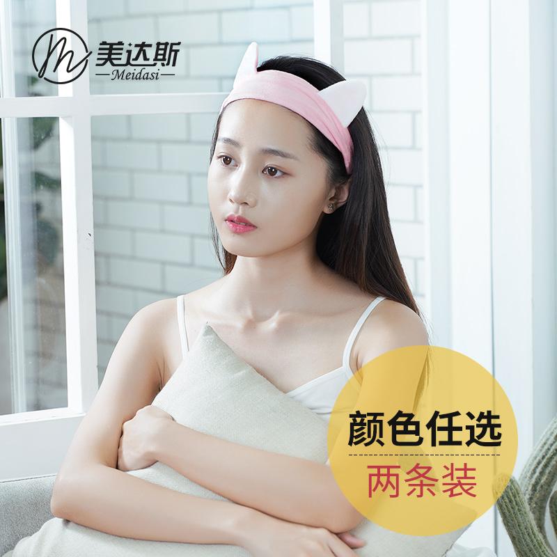 美達斯洗臉發帶網紅甜美洗漱束發帶韓國敷面膜發箍頭飾可愛發套女