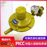 Household liquefied gas tank cylinder pressure reducing valve hotel restaurant commercial gas gas stove water heater low pressure adjustment
