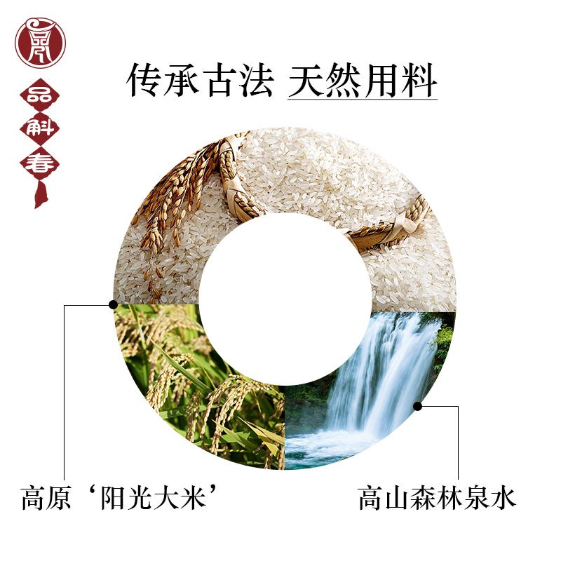单瓶装米香型国产白酒正品自饮酒水 450ml 度 50 云南记忆 品斛