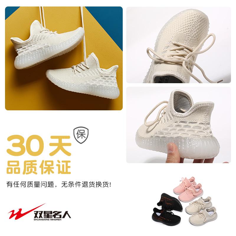 双星2020年新春款宝宝儿童椰子鞋透气网鞋潮男童休闲鞋女童运动鞋