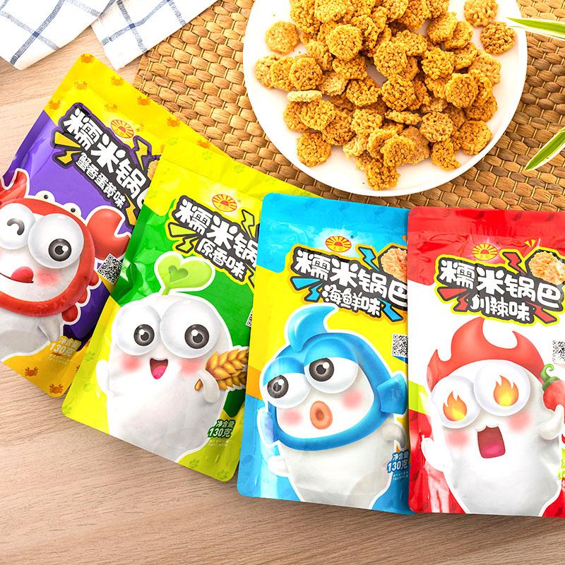 太阳锅巴糯米锅巴130g*4陕西零食小包装蟹黄休闲食品麻辣过年零食