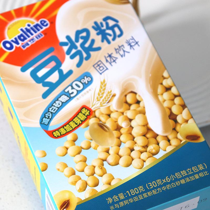 阿华田减糖30%豆浆粉180g*2盒随享装冲饮速溶豆奶粉网红早餐牛奶 - 图3