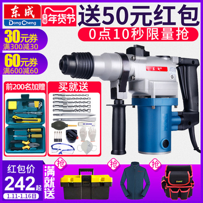 Hammer hammer drill twenty-three wireless lithium battery electric household impact drill hammer drill multifunction portable Tiaodang