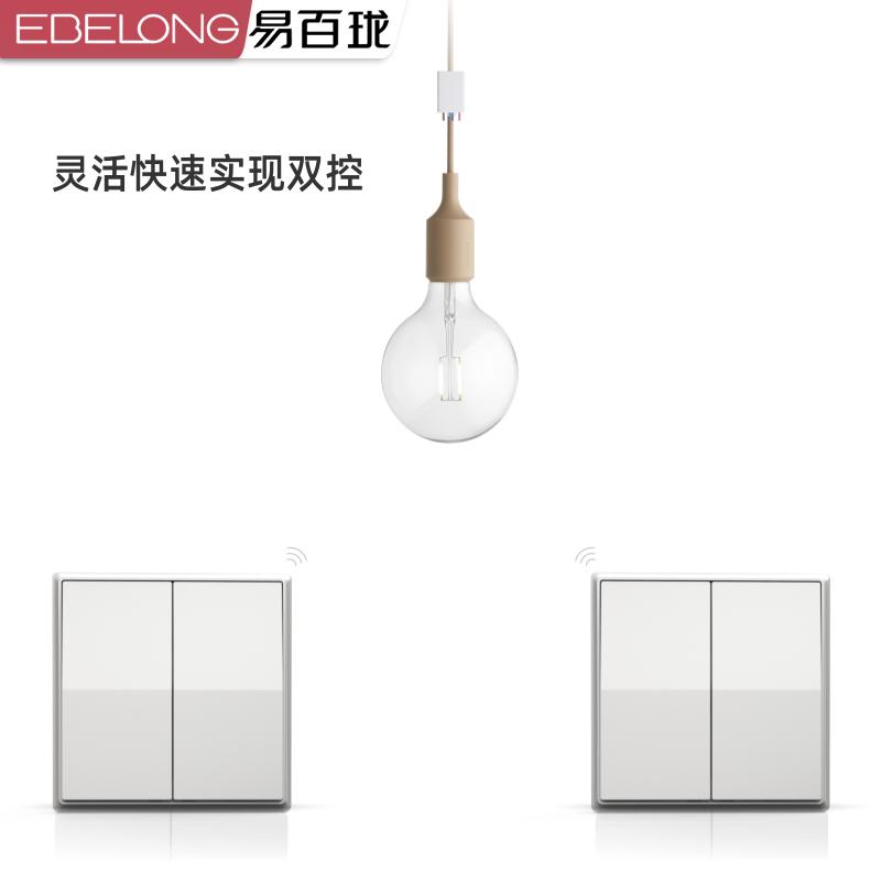 易百珑智能家用无线遥控开关灯面板免布线远程双控制自发电随意贴