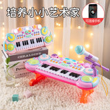 Children with microphone singing karaoke ok microphone toy baby girl singing a little jukebox machine Zaojiao