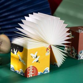 古风便签纸砖创意古典中国风异形无粘性立体3d便利贴网红抖音笔记简约ins风便签贴纸手帐素材纸手撕小记事本