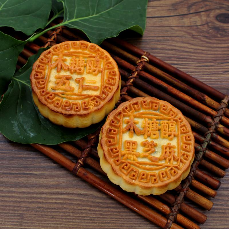 无糖木糖醇月饼东北传统老式五仁无蔗糖月饼散