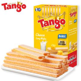 奥朗探戈威化饼干奥郎奶酪味tango零食充饥夜宵整箱女生营养宿舍