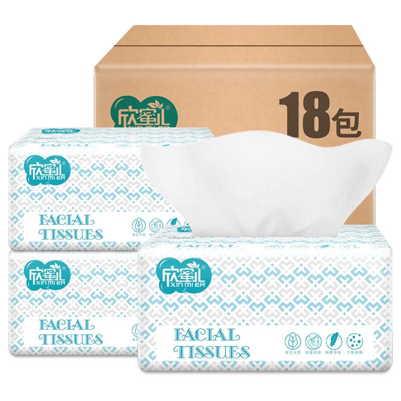 欣蜜儿大号抽纸18大包整箱纸巾卫生纸家用餐巾纸实惠装婴儿面巾纸