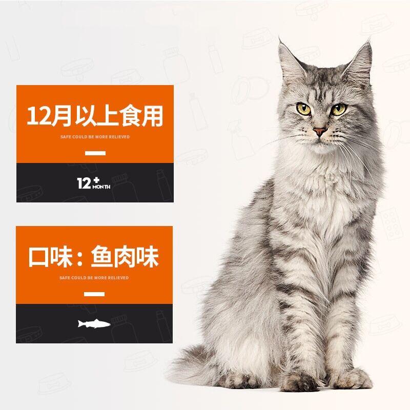 好主人猫粮8斤通用型成猫幼猫天然猫粮海洋鱼果蔬全阶段营养51020优惠券