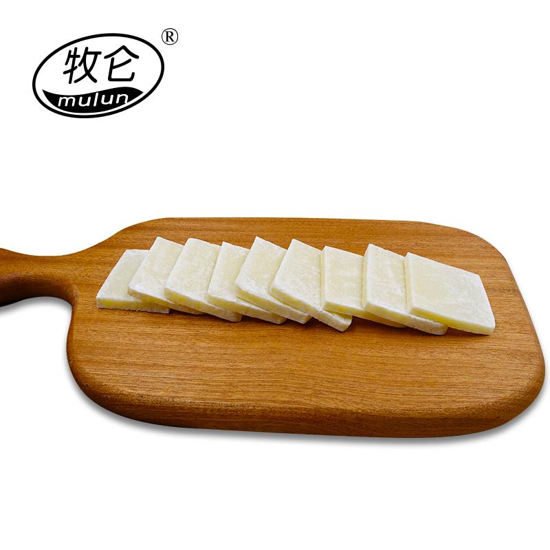 奶豆腐干硬手工自制奶酪内蒙古奶片无糖精草原特产高钙奶制品奶干