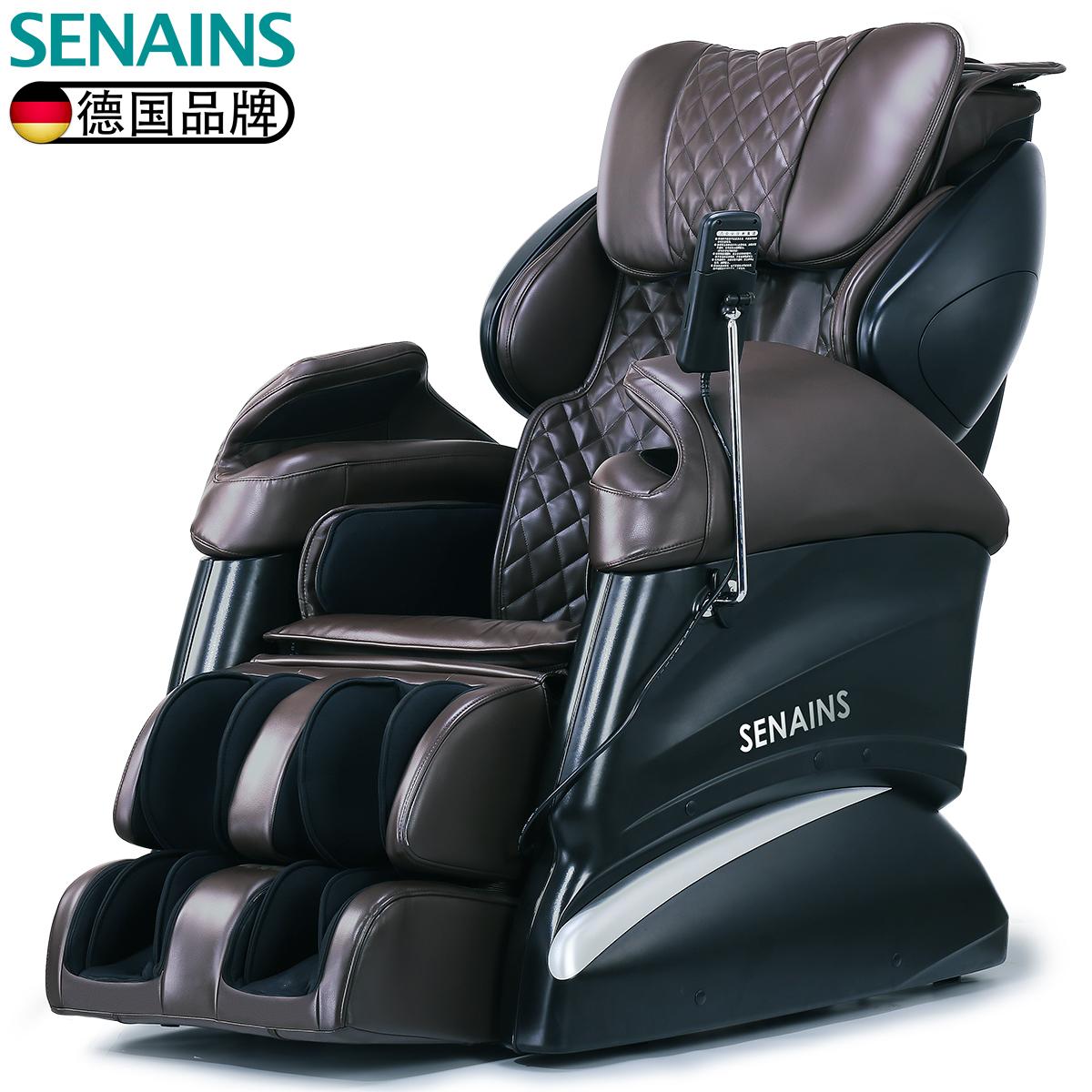 德国SENAINS豪华4D大师按摩椅家用全身全自动多功能太空舱OG1300