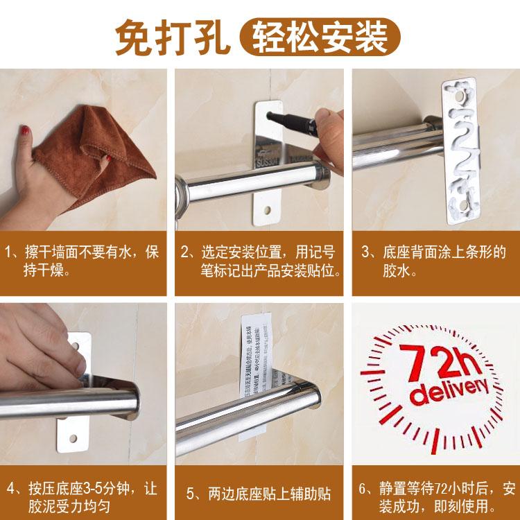 不锈钢壁挂式挂杆置物架收纳强力粘胶刃架子 304 免打孔 厨房挂钩架