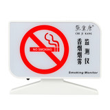 Chijikang Cigarette Smoke Detector High Sensitive Toilet Detection Smoke Detector Non-Smoking Tobacco Control Guard