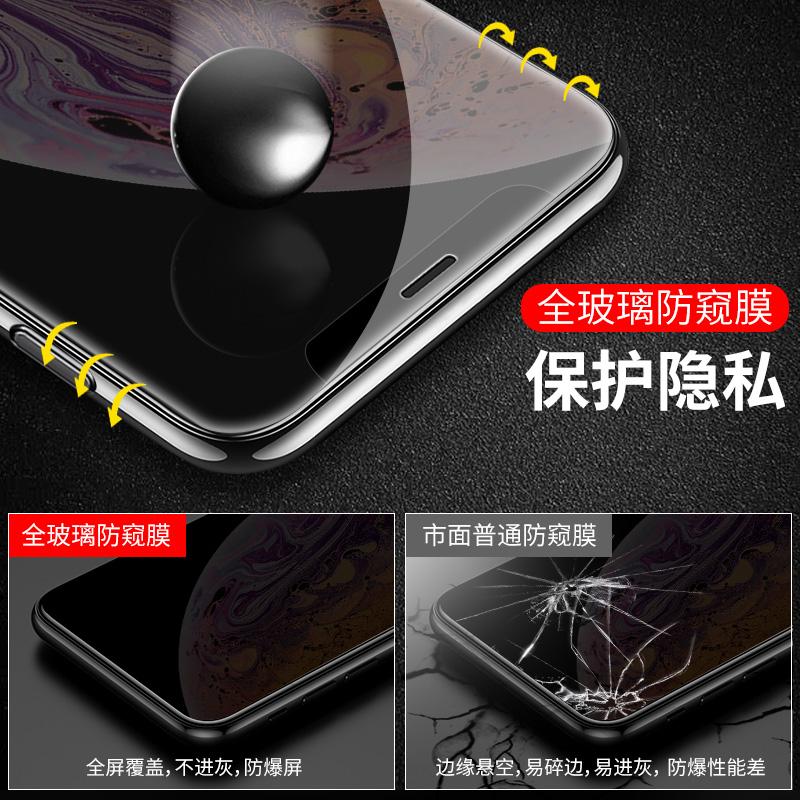 华为nova3手机模nona3全屏navo3钢化膜PAR-AL003防偷窥novo3贴摸