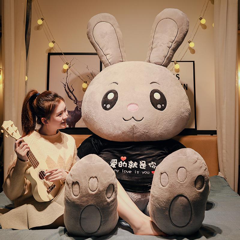 超大号可爱兔子毛绒玩具公仔抱枕玩偶布娃娃超软床上抱着睡觉女孩