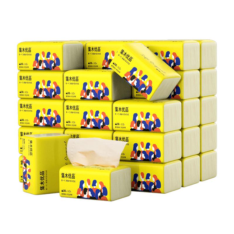 集木本色抽纸巾整箱家用实惠装餐巾纸小包擦手纸卫生纸母婴用30包