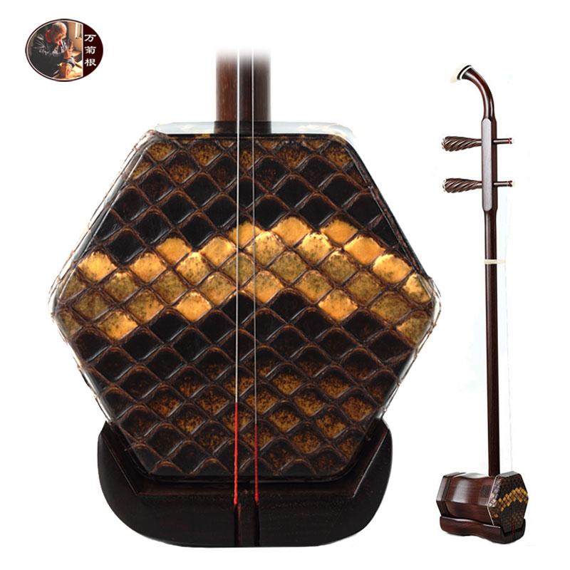 万菊根明清旧料老红木二胡民族乐器专业演奏表演大人考级正品胡琴